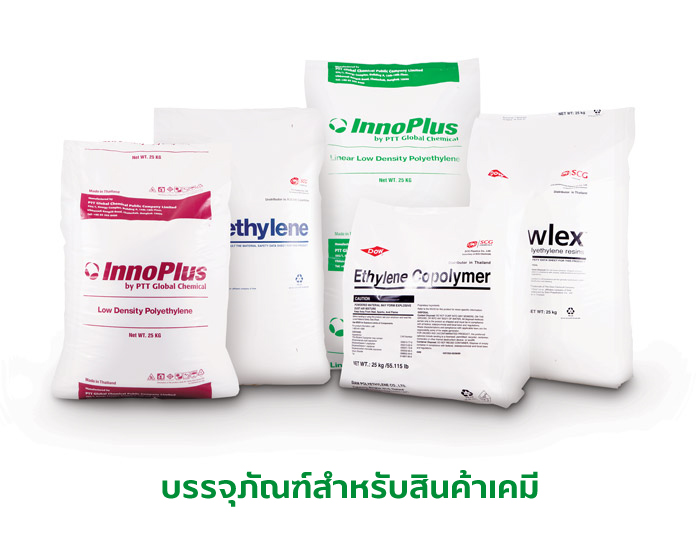 5.Prepack Products_th